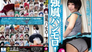 PG-029 Jav Censored