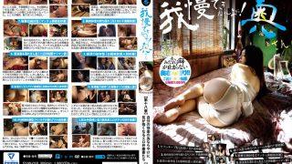 PUW-018 Jav Censored