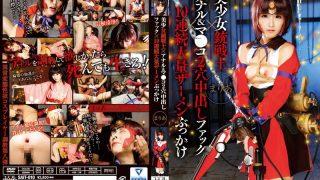 SAIT-010 Wakatsuki Maria, Jav Censored