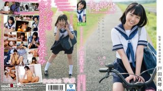 SDAB-025 Toda Makoto, Jav Censored