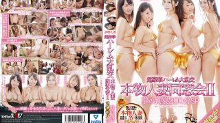 SDNM-088 Jav Censored