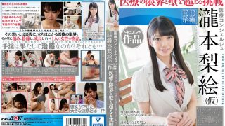 SDSI-061 Ootsuki Hibiki, Jav Censored