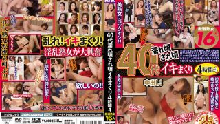 SHE-354 Jav Censored
