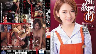 SHKD-715 Shiina Sora, Jav Censored