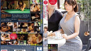 SNIS-765 Hoshino Nami, Jav Censored