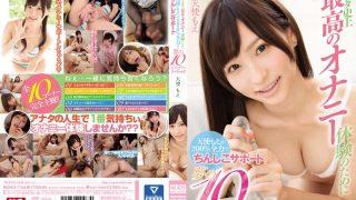 SNIS-766 Amatsuka Moe, Jav Censored