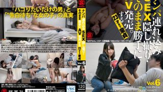 SNTH-006 Jav Censored