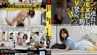 SNTH-008 Jav Censored