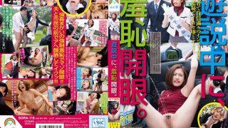 SORA-118 Miyashita Kana, Jav Censored