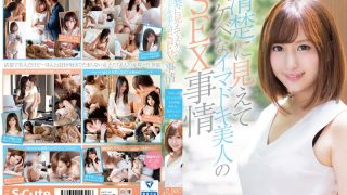 SQTE-143 Jav Censored