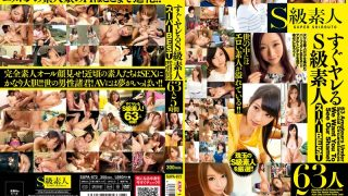 SUPA-072 Jav Censored