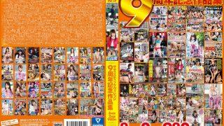 SVOMN-090 Jav Censored