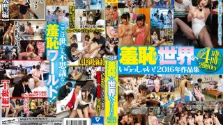 SVOMN-091 Jav Censored