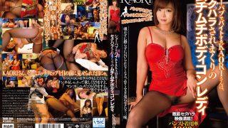 TAAK-004 Kaori, Jav Censored