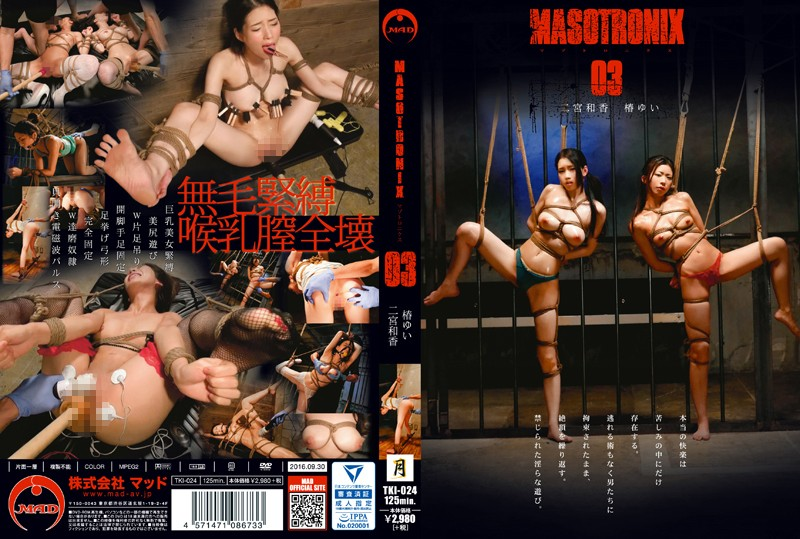 TKI-024 Jav Censored