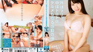 TMEM-087 Imai Yua, Jav Censored