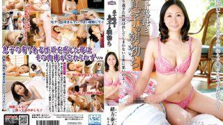 UAAU-77 Ogata Yasuko, Jav Censored