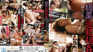UMSO-102 Jav Censored