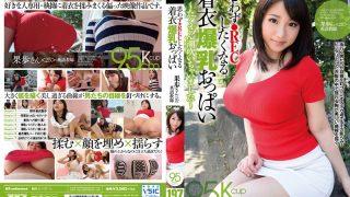URPW-020 Shibuya Kaho, Jav Censored