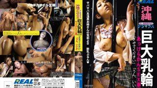 XRW-215 Kamishiro Michelle, Jav Censored