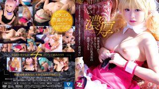 ZIZG-034 Nishikawa Yui, Jav Censored