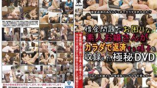 ZOKG-019 Jav Censored