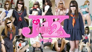 10musume 110116_01 jav uncensored