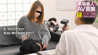 10musume 111116_01 jav uncensored