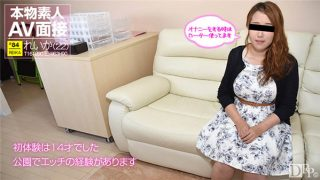 10musume 112216_01 jav uncensored