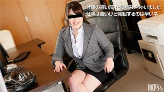 10musume 112316_01 jav uncensored