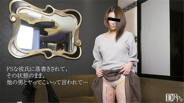 10musume 113016_01