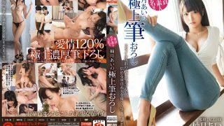ABP-287 Yuuzuki Ai, Jav Censored