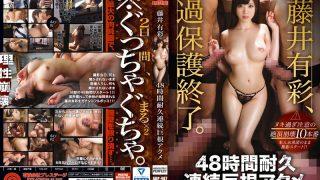 ABP-487 Fujii Arisa, Jav Censored