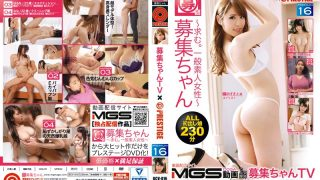 BCV-016 Jav Censored