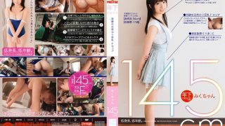 LOO-004 Tamaru Miku, Jav Censored