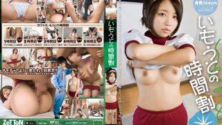 MEL-009 Sawada Airi, Jav Censored
