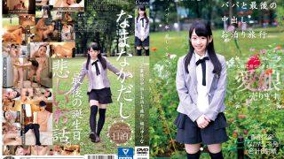 ONET-011 Himekawa Yuuna, Jav Censored