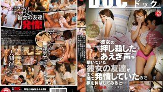 RDD-128 Jav Censored