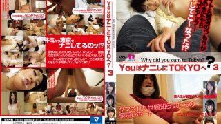 YTN-003 Jav Censored