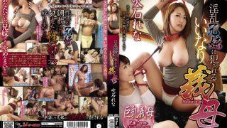 GVG-265 Fukiishi Rena, Jav Censored