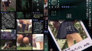 GS-064 Jav Censored