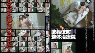 GS-075 Jav Censored