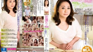 KOUM-001 Katori Shouko, Jav Censored
