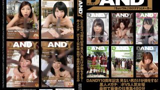 DANDY-474 Jav Censored