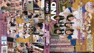 DANDY-475 Jav Censored