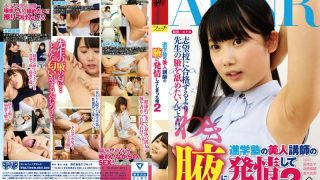 FSET-663 Jav Censored