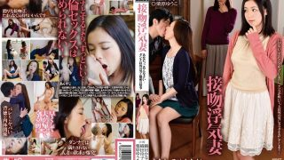 HAVD-932 Jav Censored