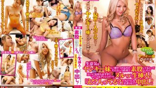 IENE-717 Hasegawa Natsuki, Jav Censored