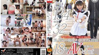 NHDTA-356 Yukino Riko, Jav Censored