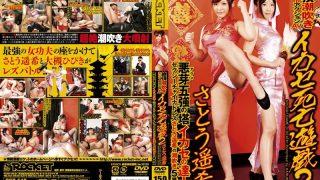 RCT-648 Jav Censored